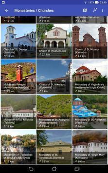 Kastoria Smart Travel Guide screenshot 10