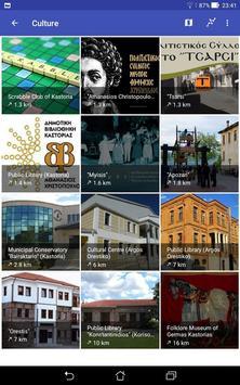 Kastoria Smart Travel Guide screenshot 12