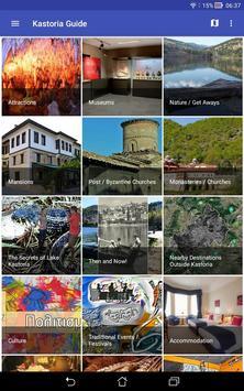 Kastoria Smart Travel Guide screenshot 16