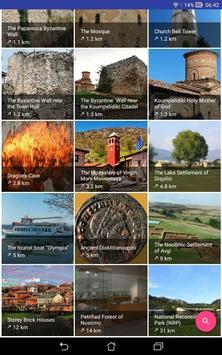 Kastoria Smart Travel Guide screenshot 18
