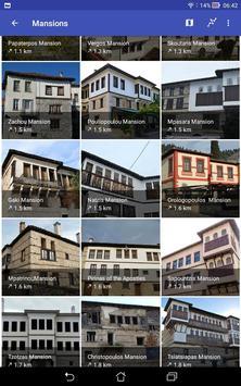 Kastoria Smart Travel Guide screenshot 19