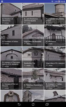 Kastoria Smart Travel Guide screenshot 23