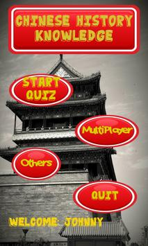 China History Knowledge test poster