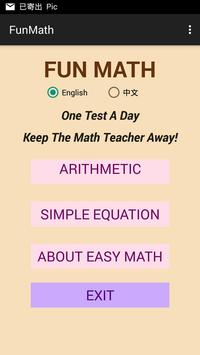 Fun Math 歡樂數學 poster