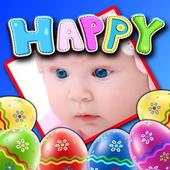 Happy Easter Photo Frames icon