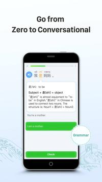 Learn Chinese - HelloChinese apk 截图