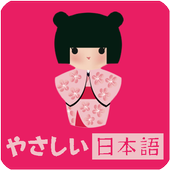Hello japan - Learn japanese icon