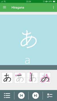 Hello japan - Learn japanese screenshot 1