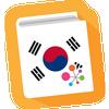 Korean Phrasebook – Learn Free icon