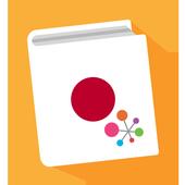 Japanese Phrasebook Learning icon