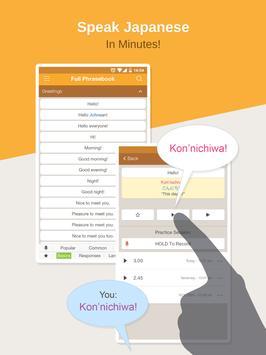 Japanese Phrasebook Learning apk screenshot