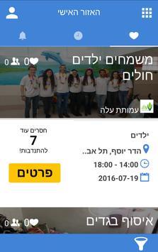 HelpApp poster