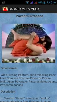 Ramdev Yoga Apk Screenshot