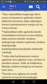 Bibiliya Yera - Kinyarwanda Bible poster