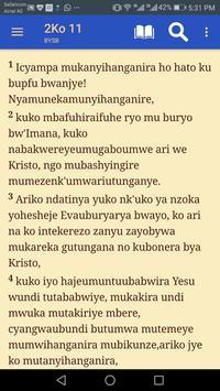 Bibiliya Yera - Kinyarwanda Bible screenshot 1
