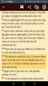 Yoruba Bible screenshot 5