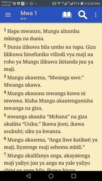 Biblia Habari Njema - Swahili Bible screenshot 5