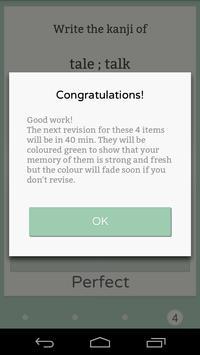 Henoïda for Android apk screenshot