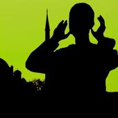 Adzan Mekkah كامل icon