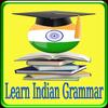 Learn Indian Grammar icon