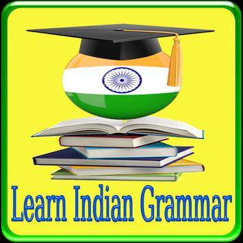 Learn Indian Grammar screenshot 1