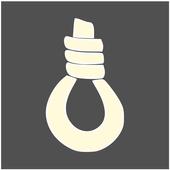 Hangman - No ads icon