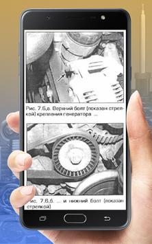 Repair BMW E46 screenshot 4
