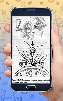 Repair scooters screenshot 3