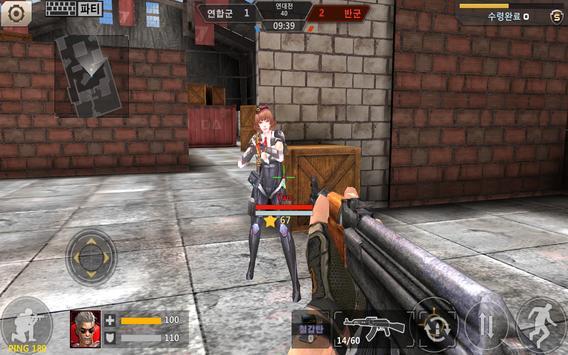 포더슈팅——for the shooting apk تصوير الشاشة
