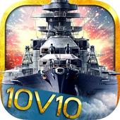 巔峰戰艦:進擊的航母 icon