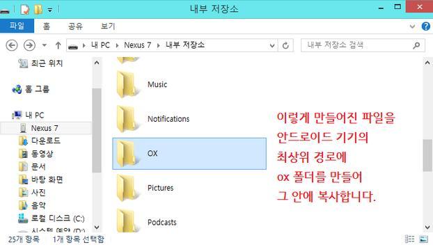 OX 퀴즈 생성기 apk screenshot