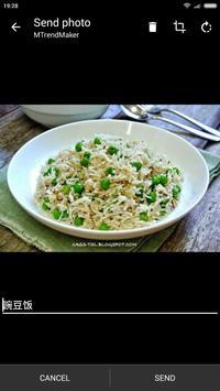 素食食谱 apk screenshot