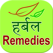 Herbal remedies icon