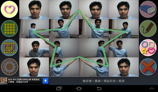 Grid Camera screenshot 7