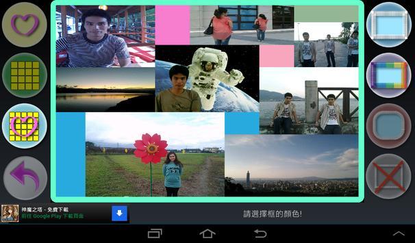 Grid Camera screenshot 4