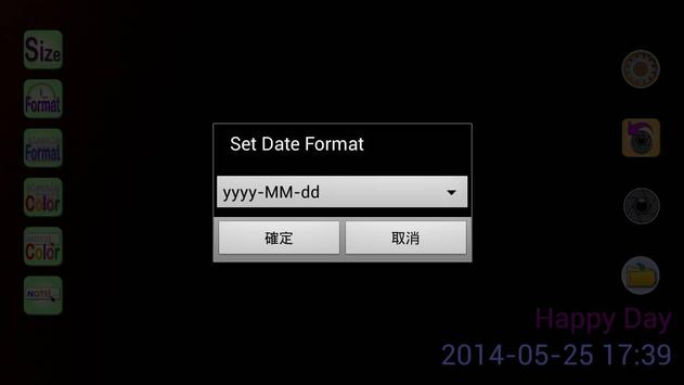 Date Camera apk screenshot