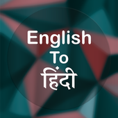 English To Hindi Translator Offline and Online icon
