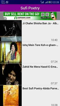 Urdu Poetry & Shayari Videos apk screenshot
