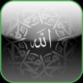 Doa Cepat Kaya icon