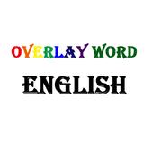 영어 단어 암기 (OverlayWord 오버레이워드) icon