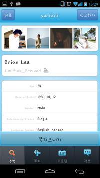 hey korean apk download free social app for android apkpure com