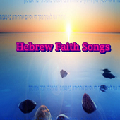 Hebrew Faith Songs & Hymns icon