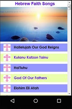 Hebrew Faith Songs & Hymns poster