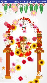 SIVA WEDS SATHYA INVITATION poster