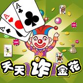 Poker 3 icon