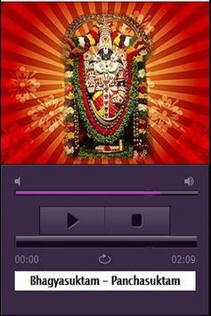 Vaishnava Slokas Audio screenshot 1
