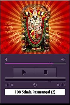 Vaishnava Slokas Audio screenshot 2