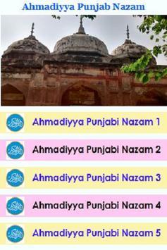 Ahmadiyya Punjabi Nazam poster