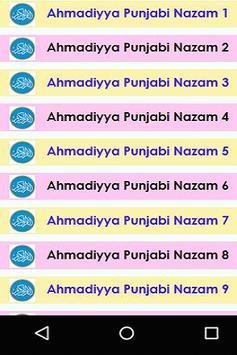 Ahmadiyya Punjabi Nazam screenshot 1