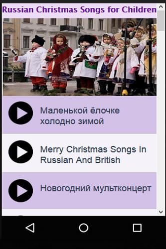 russian christmas songs for children poster - British Christmas Songs